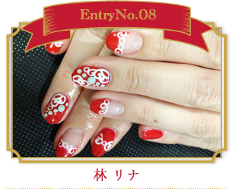 EntryNo.08 林 リナ